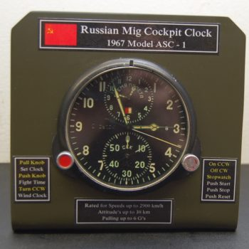 aircraft clock Russian